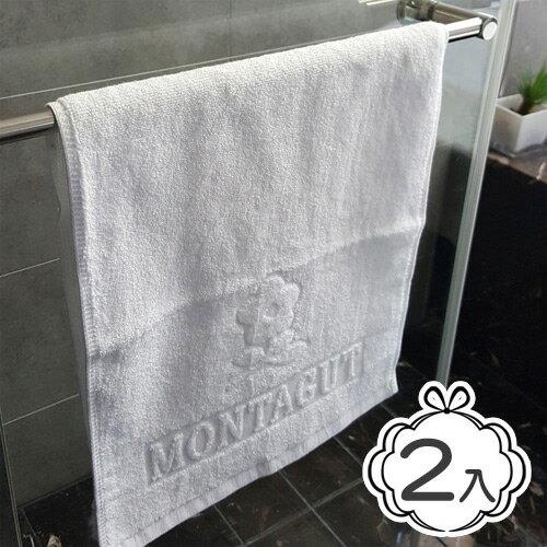 <br/><br/>  【奇買親子購物網】法國夢特嬌MONTAGUT 五星級飯店專用高級純棉毛巾/2入<br/><br/>