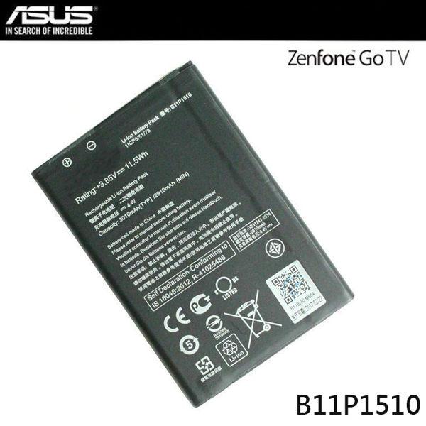 華碩 ZenFone Go TV 原廠電池 B11P1510【3010mAh】ZB551KL X013DB