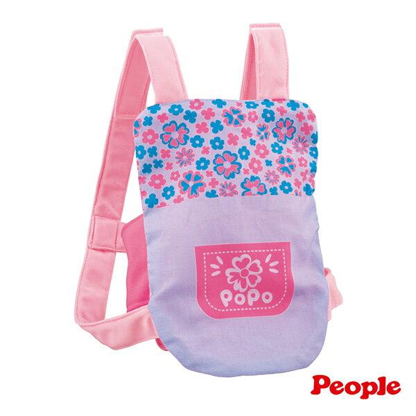 《 People 》POPO - CHAN 二用式專用背帶