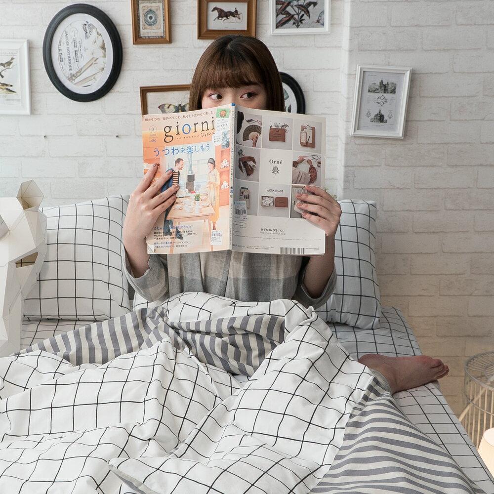 Cube&Line【床包黑白格子】單人/雙人熱賣組  舒適磨毛布 台灣製造