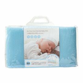 『121婦嬰用品』奇哥 立體超透氣涼墊(嬰兒床專用)