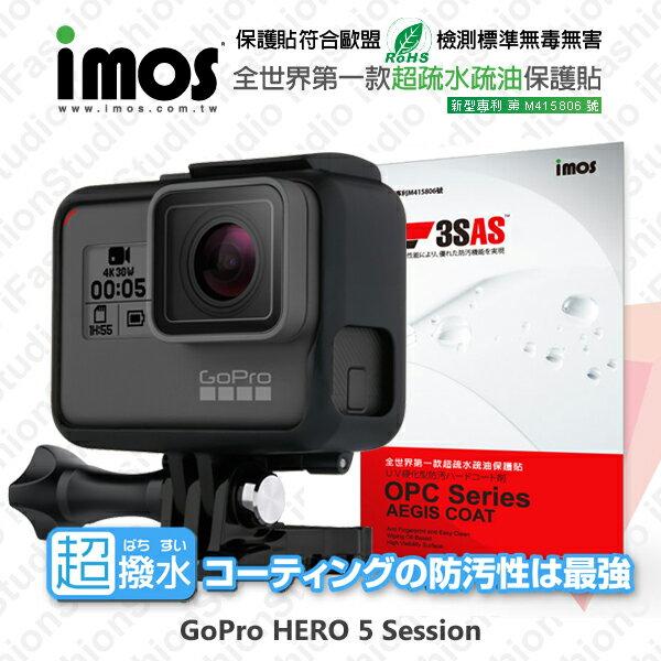 【愛瘋潮】GoPro HERO 5 Session iMOS 3SAS 防潑水 防指紋 疏油疏水 保護貼