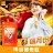 啤酒酵母錠 ☆ 【約3個月份】➥ 含 辣椒素  燃燒發熱  /  B群 添加 ▶ 歐格蘭德 ogaland - 限時優惠好康折扣