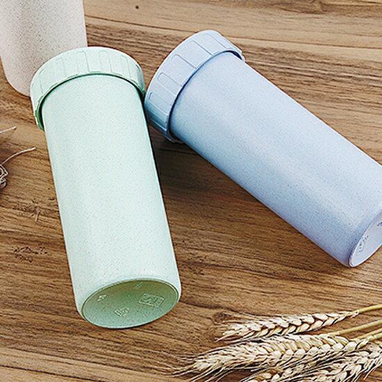 ♚MY COLOR♚小麥便攜密封杯 韓國 時尚 隨手 健康 環保 飲料 果汁 咖啡 水杯 水壺 430ML【S59】