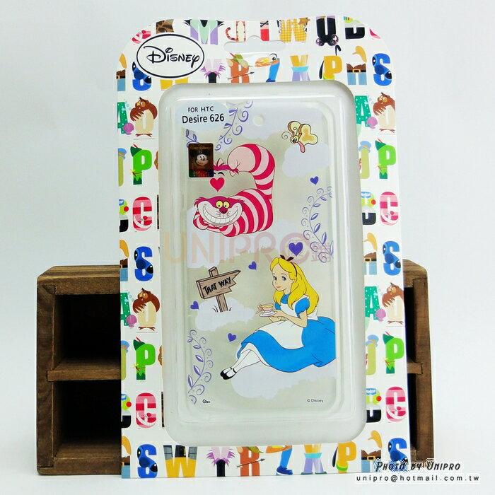【UNIPRO】HTC Desire 626 530 628 迪士尼 愛麗絲夢遊仙境 TPU 手機殼 正版授權 妙妙貓 艾莉絲 Alice