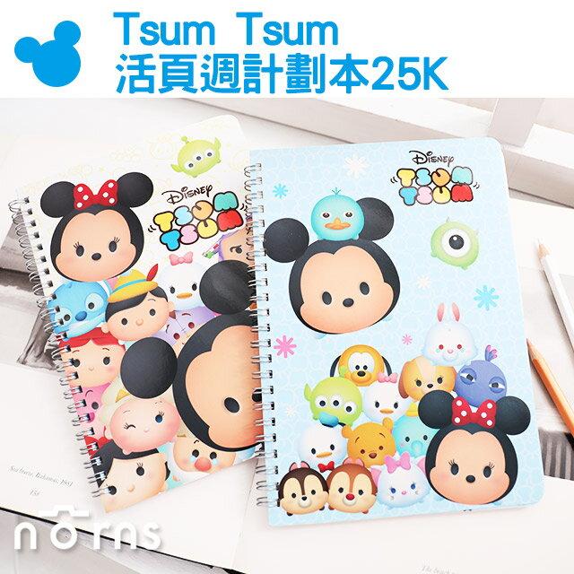 NORNS~Tsum Tsum活頁週計劃本25K ~迪士尼米奇維尼奇奇蒂蒂史迪奇 筆記本