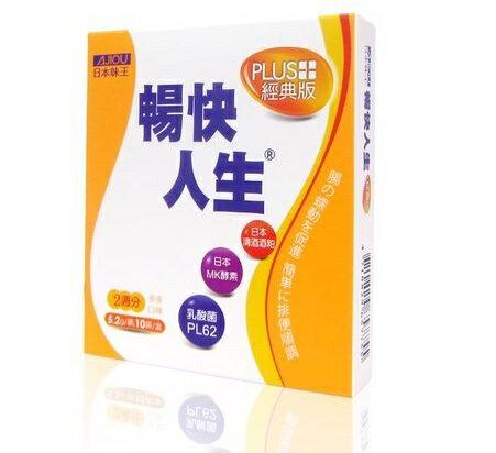 【小資屋】日本味王暢快人生經典版(10袋/盒)效期:2019.10.28