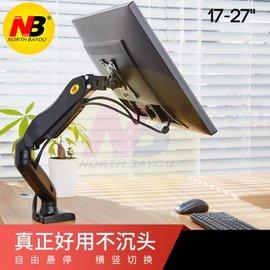 NB F80液晶螢幕顯示器支架 電腦螢幕360度旋轉升降伸縮懸空掛架 適用17-27吋