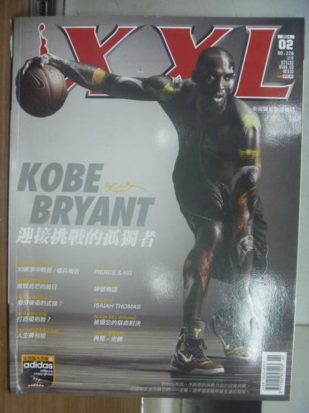 【書寶二手書T1/雜誌期刊_PJD】XXL_226期_Kobe bryant迎接挑戰的孤獨者等