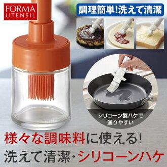 日本 ASVEL 按壓式調味油刷玻璃罐 *夏日微風*