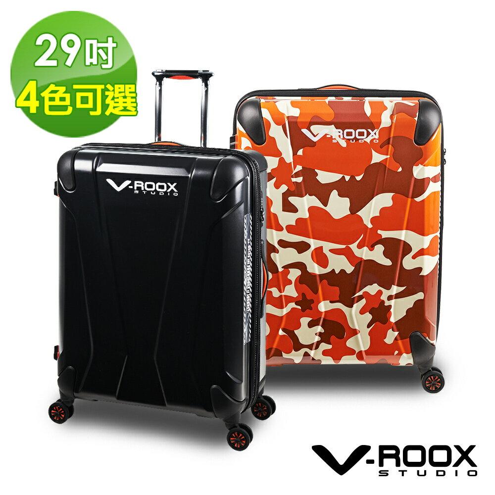 V-ROOX AXIS 28吋 原創設計可擴充行李箱 硬殼防爆雙層拉鏈旅行箱-4色可選 0
