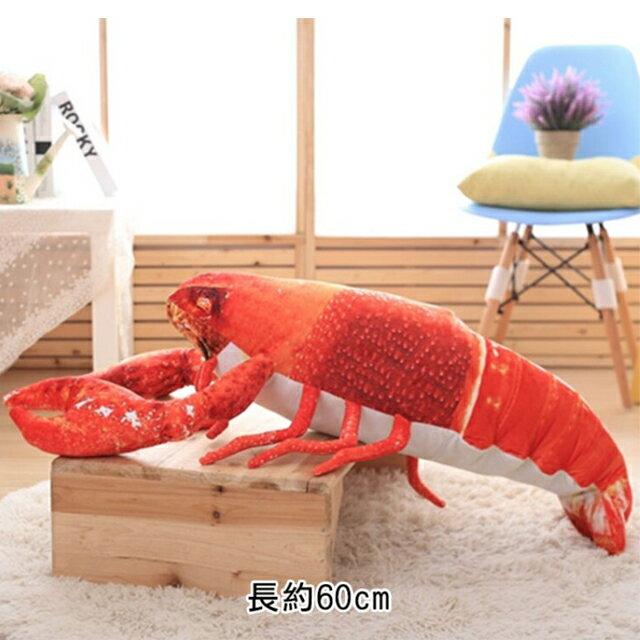 巨無霸 仿真龍蝦抱枕 |靠枕|枕頭|娃娃|龍蝦|交換禮物|搞怪| 聖誕節禮物