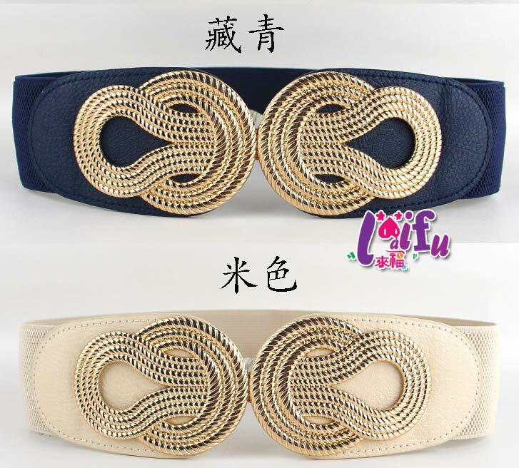 ~草魚妹~H406腰帶對美國結寬腰帶腰封腰帶皮帶,售價250元