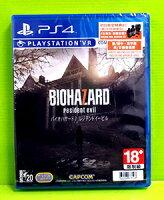 (現金價) (現貨)PS4 惡靈古堡 7 biohazard 亞版 中文版 DLC