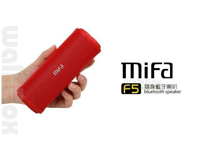 MiFa F5 戶外隨身MP3藍芽喇叭 行動藍牙音響 3D環繞音效 可插卡 附掛鈎 藍芽免持通話