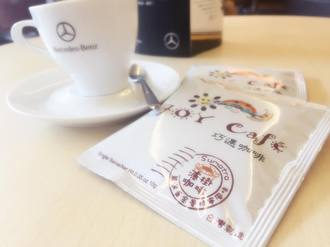 [GoodFamily] JOY CAFE 黃金曼特寧濾掛式咖啡包