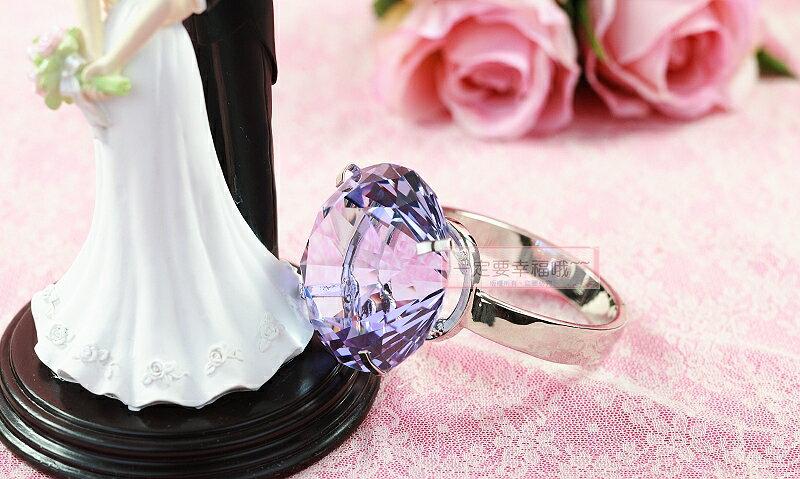 一定要幸福哦~~750克拉超大鑽戒(紫色).求婚.拍照.結婚.情人節
