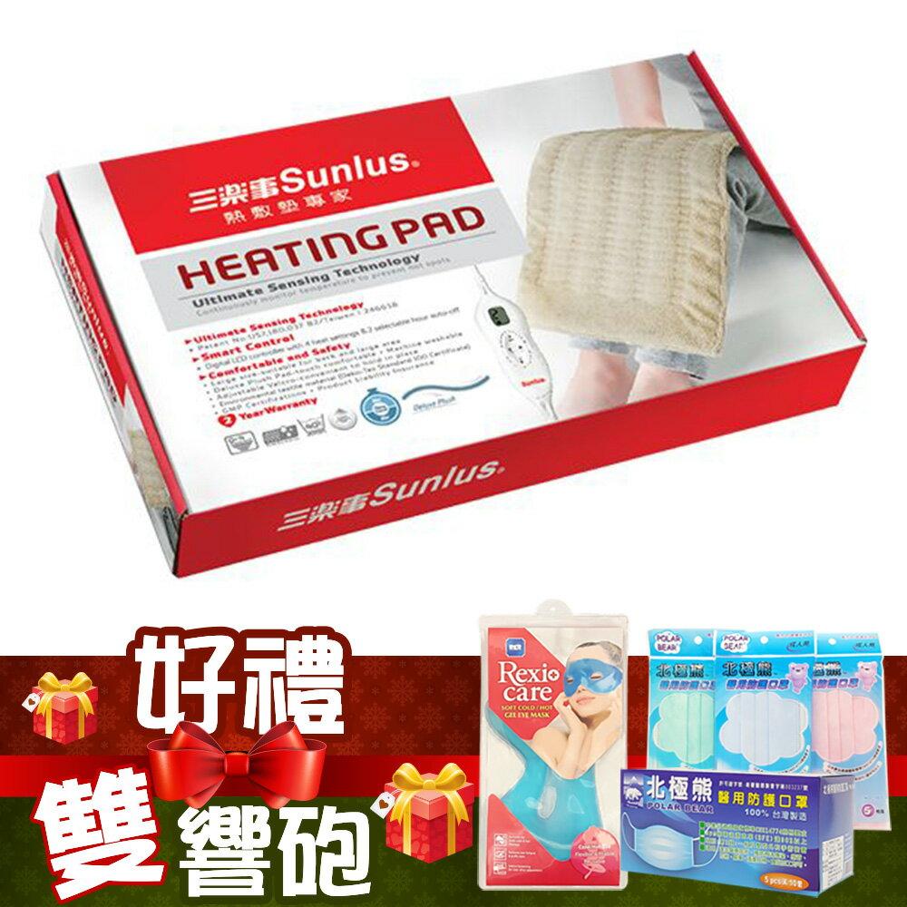 (好禮雙響炮) SUNLUS 三樂事 LCD熱敷柔毛墊 SP1206BR(大) 30x60 動力式熱敷墊 電毯 電熱毯【生活ODOKE】