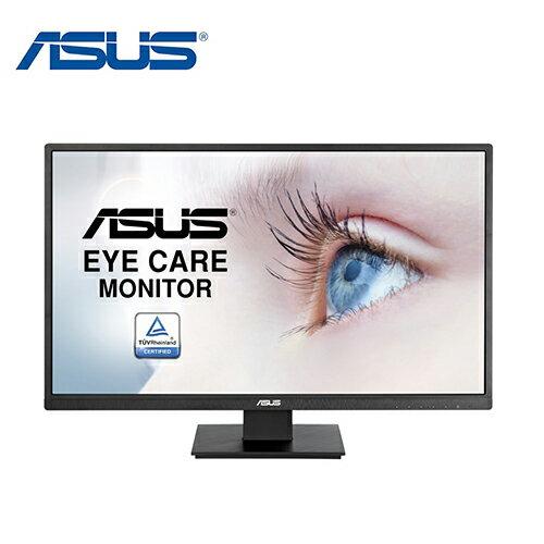 ASUS 27型超低藍光護眼螢幕VA279HAE【愛買】