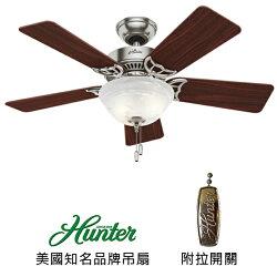 [top fan] Hunter The Kensington 42英吋吊扇附燈(51015)刷鎳色 (適用於110V電壓)