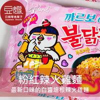 韓國泡麵推薦到【豆嫂】韓國泡麵 辣火雞麵 粉紅辣火雞麵(白醬培根口味)就在豆嫂的零食雜貨店推薦韓國泡麵