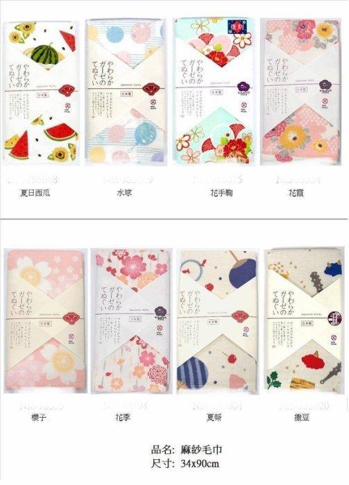 日本 紅點設計 麻紗棉% 長巾 毛巾 寶寶 運動毛巾 易乾 款式多樣