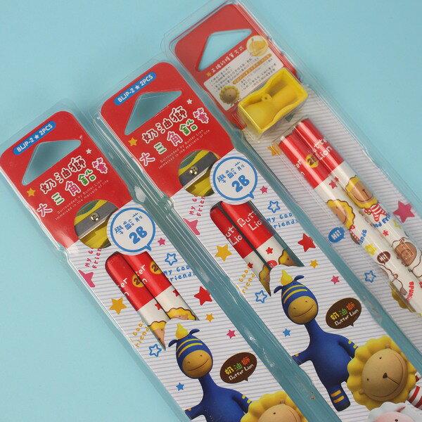 奶油獅學齡前鉛筆 BLJP-2 學齡前兒童專用大三角鉛筆2B/一小盒2支入 定[#35]~MIT製(無毒配方)