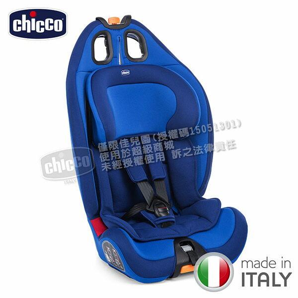 【買就送嬰幼兒護頸枕】ChiccoGro-Up123成長型安全汽座-科技藍【悅兒園婦幼生活館】