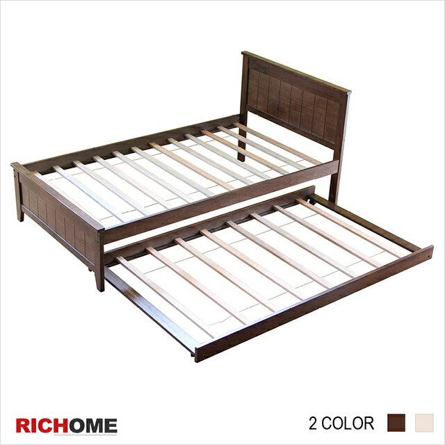 單人床 / 雙人床 / 收納 / 親子床 北歐浪漫子母床(2色) 【BE241】 RICHOME 9