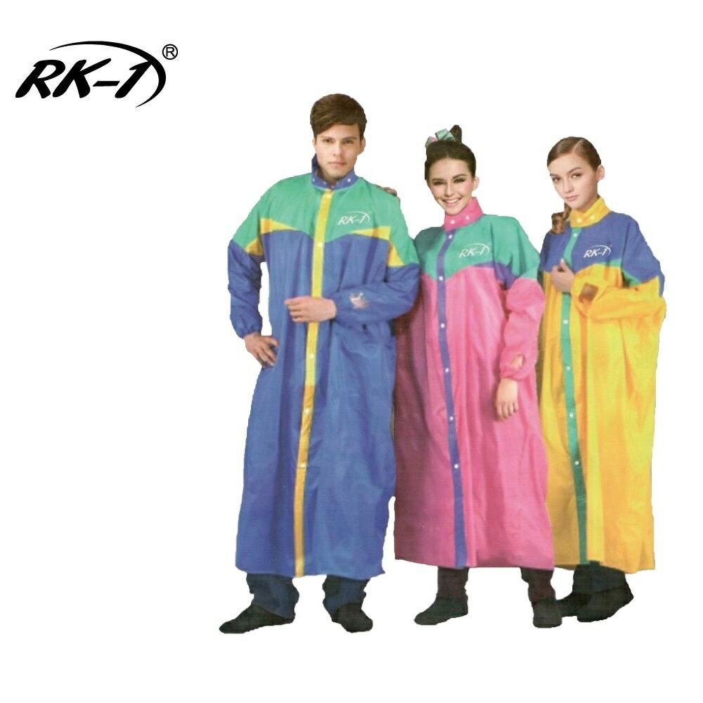 小玩子 RK-1 新美翔尼龍前開式雨衣 防水抗菌 亮光布材質 黃/藍