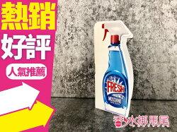 Moschino 小清新淡香水 1ml 針管◐香水綁馬尾◐