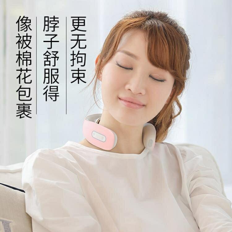 智慧肩頸按摩器頸椎按摩加熱按摩器多功能頸部按摩器  新年鉅惠 台灣現貨