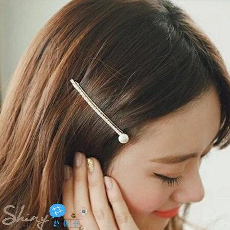 【DJB2315】shiny藍格子-水鉆珍珠一字髮夾★▶指定品2件9折