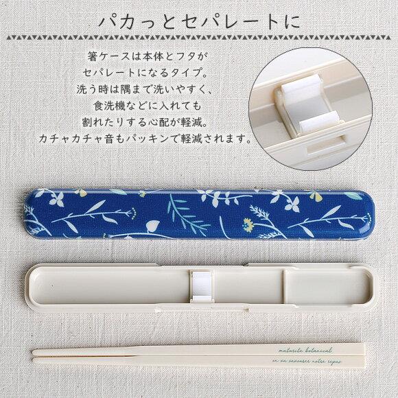 日本便當盒  /  浪漫花漾印花筷子(含收納盒)  /  bis-0503  /  日本必買 日本樂天直送(1000) /  件件含運 1