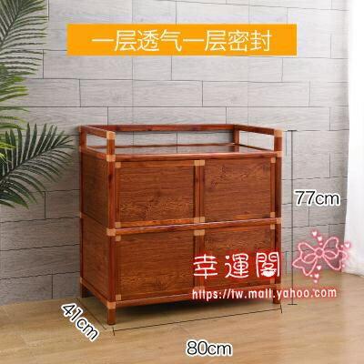 灶台櫃 碗櫃不銹鋼家用廚房經濟型櫥櫃灶台櫃木紋收納櫃簡易儲物置物櫃子T