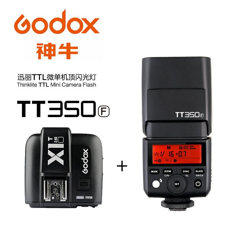 ◎相機專家◎ Godox 神牛 TT350F + X1發射器 TTL機頂閃光燈 Fuji 2.4G 高速同步 公司貨