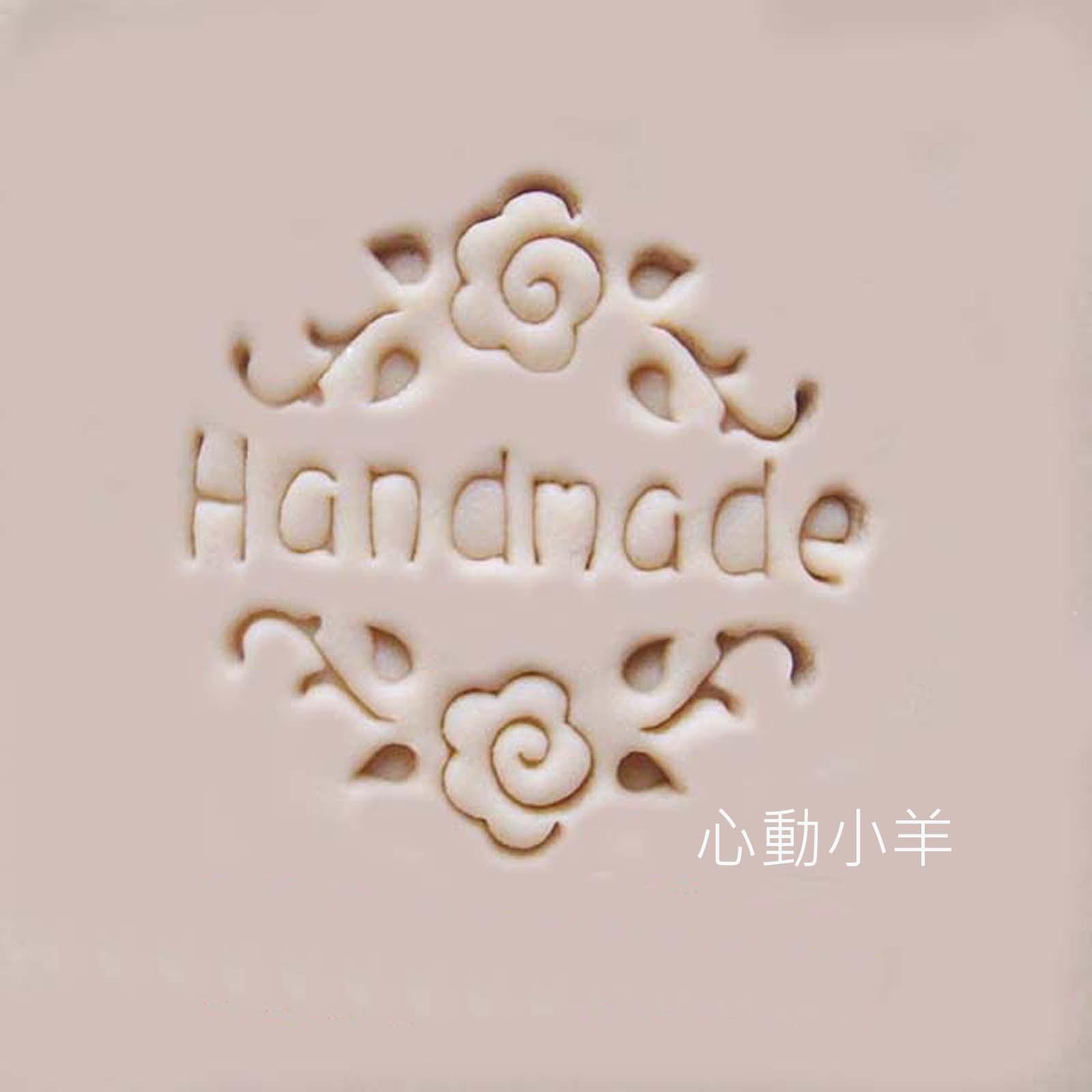 心動小羊^^歐式花邊玫瑰 皂DIY材料 工具 皂皂章 皂印 皂章 圖案章樹脂透明皂章