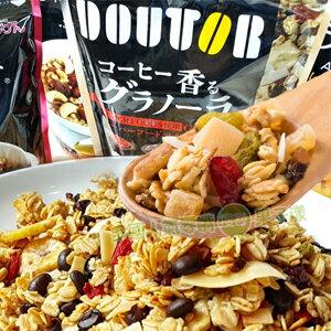 日本進口 味源麥片 咖啡豆/水果果乾/香蕉巧克力/堅果 早餐麥片 [JP483]