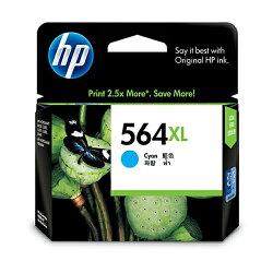 HP 原廠藍色墨水匣 CB323WA 564XL 適用機型 D5460/C5380/C6380/C390a/C309g