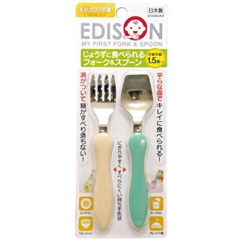 美馨兒*愛迪生【Edison】幼兒學習湯叉組(桔/綠) 199元
