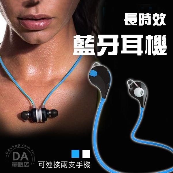 《3C任選三件88折》可通話 無線藍芽 耳機 防水 健身 跑步運動 入耳 立體聲 多款式