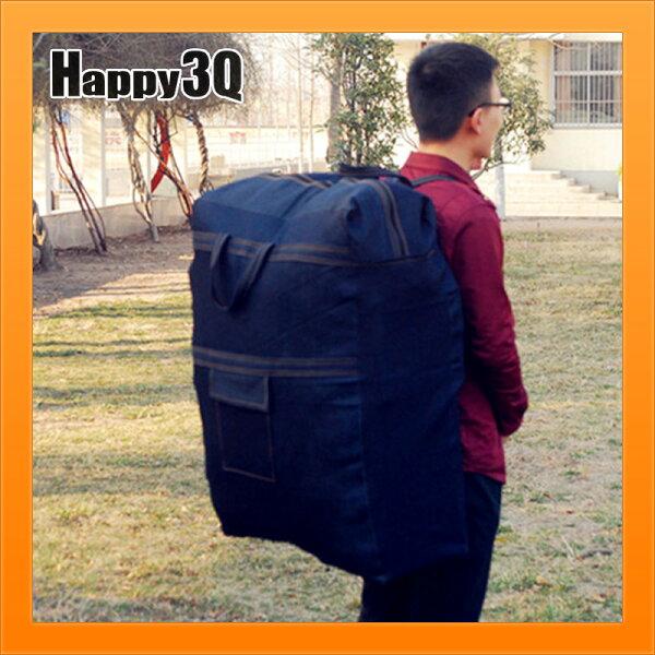 搬家包牛仔布後背包雙肩包超大容量包旅行包帆布包加厚包旅行包【AAA3826】