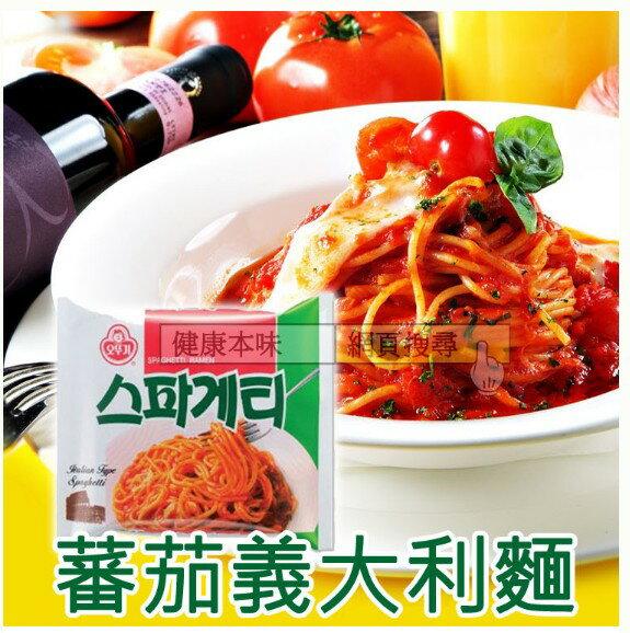 韓國不倒翁番茄義大利麵 [KO45520025]千御國際