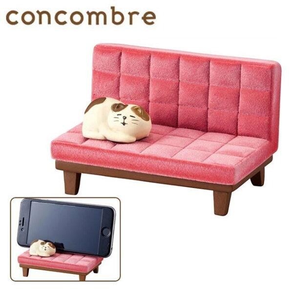 粉色款【日本正版】貓咪沙發造型手機架手機座手機支架concombreDECOLE-376112