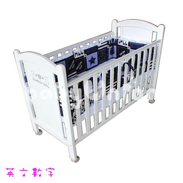 Mam Bab夢貝比 - 糖果純棉嬰兒床加高單護圈 -L (68x120cm大床適用) 3