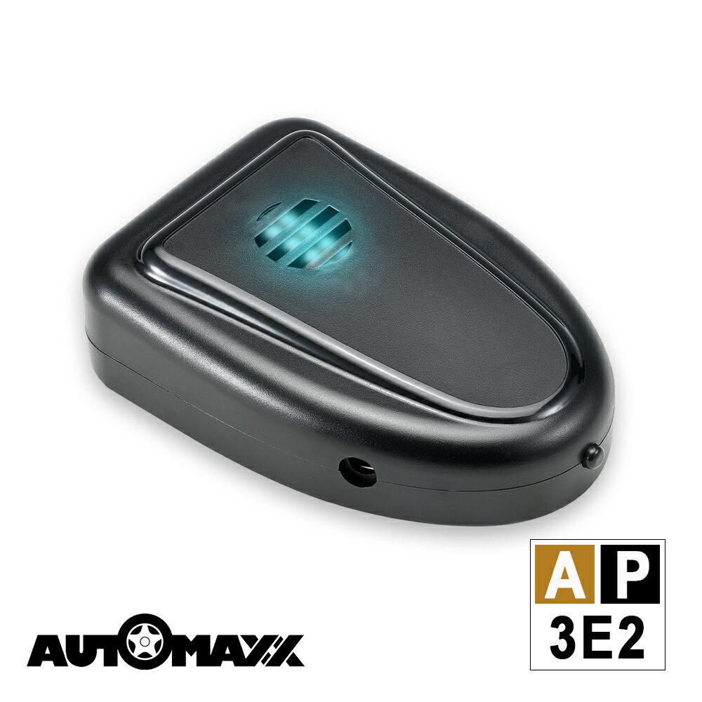<br/><br/> AUTOMAXX ★ AP-3E2『黑騎士』車用紫外線滅菌除塵?機 [紫外線滅菌除?] [汽車點菸座專用] [車用獨家首創]<br/><br/>