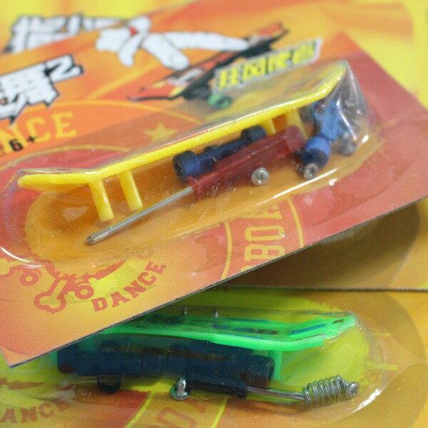 手指滑板 迷你滑板車 兒童拇指滑板車 / 一袋10卡入 { 促15 } ~錸 3