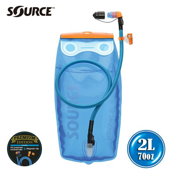 SOURCE抗UV濾嘴蓋水袋WIDEPACPREMIUMKIT2061720202(2L)城市綠洲(單車、登山、慢跑、健行用)以色列原裝進口