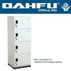 DAHFU 大富  KD-123-04A  鋼製系統多功能組合櫃(含底座)-W450xD450xH1300(mm) / 個