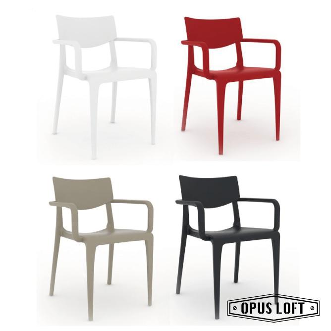 ★新品★ 西班牙 Ezpeleta 戶外傢俱 戶外傢俱 造型手把椅 造型椅 休閒椅 公園椅 手把椅 戶外椅